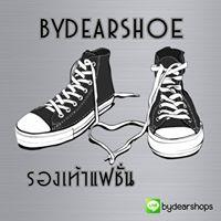 BYdear shoe รองเท้าผ้าใบ ส่งฟรีทั้งร้าน