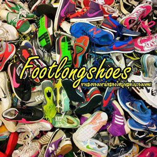 ขายส่งรองเท้ามือสองใหญ่ที่สุดในกรุงเทพ Footlongshoes